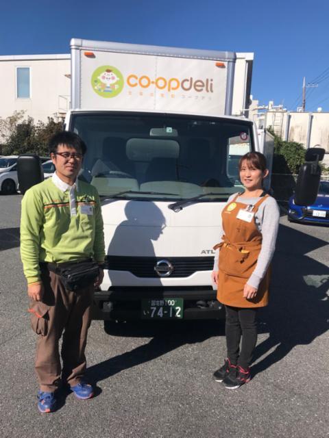 コープデリグループ 株式会社トラストシップ 石神井事業所 配達同乗 配達支援スタッフ の画像・写真