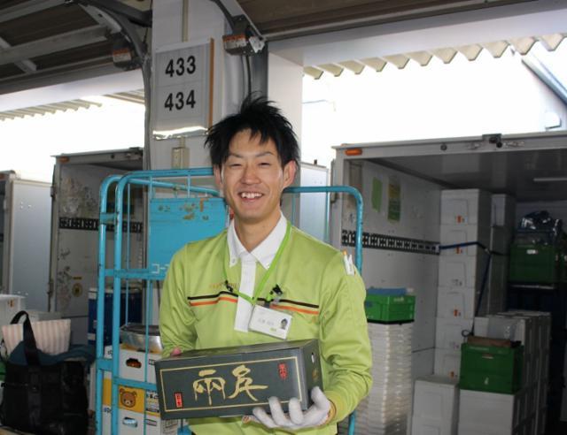 コープデリグループ 株式会社トラストシップ 花畑事業所(宅配)の画像・写真