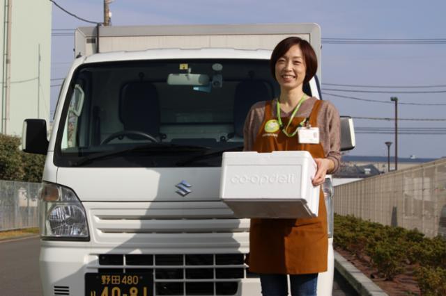コープデリグループ 株式会社トラストシップ 松戸市 松戸事業所(夕宅)の画像・写真